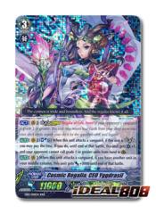 Cosmic Regalia, CEO Yggdrasil - EB12/001EN - RRR