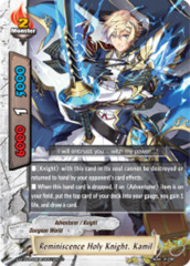 Reminiscence Holy Knight, Kamil [S-BT02A-UB04/0051EN C (Regular)] English
