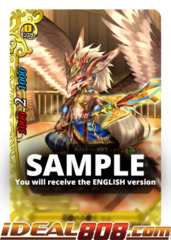 Junior Long-spear Warrior, Liim [S-BT05/0025EN R (Glossy)] English