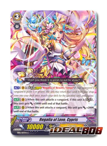 Regalia of Love, Cypris - EB12/017EN - C