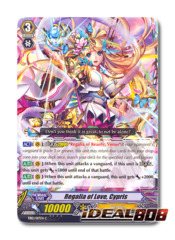 Regalia of Love, Cypris - EB12/017EN - C