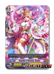 Regalia of Beauty, Venus - EB12/018EN - C