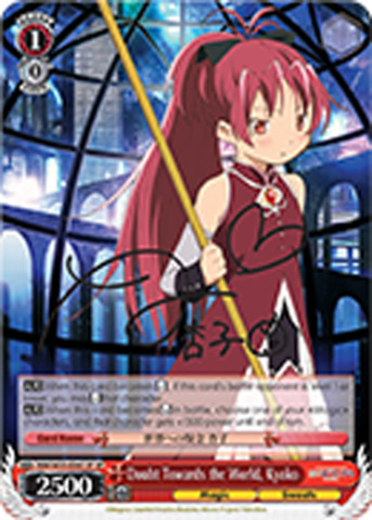 Doubt Towards the World, Kyoko [MM/W35-E061SP SP] English (SIGNED FOIL)