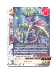 Evil Dryad - H-EB03/0048 - U - Foil