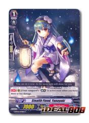 Stealth Fiend, Yunayuki - G-BT03/078EN - C