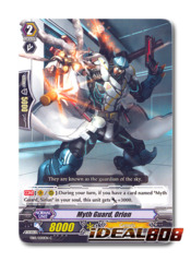Myth Guard, Orion - EB12/020EN - C