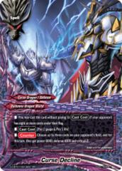 Curse Decline [S-CBT01/0019EN RR (FOIL)] English