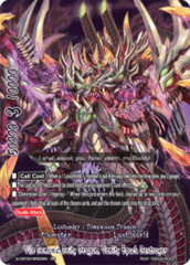 Vile Demonic Deity Dragon, Vanity Epoch Destroyer [S-CBT02/BR02EN BR (Metallic FOIL)] English