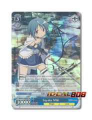 Sayaka Miki [MM/W17-E082SP SP (SIGNED FOIL)] English