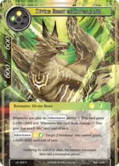 Divine Beast of Attoractia [LEL-052 R (Textured Foil)] English