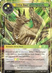 Divine Beast of Attoractia [LEL-052 R (Textured Foil)] English