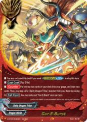 Gar-E-Burst [S-BT04/0068EN Secret (FOIL)] English
