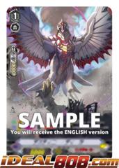 Destiny Dealer - V-EB07/SP09EN - SP (Special Parallel)