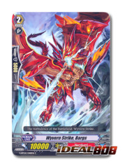 Wyvern Strike, Bargs - G-BT02/048EN - C