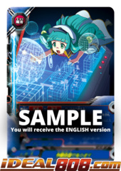 It's a Mission Briefing! [S-UB05/0028EN R (FOIL)] English