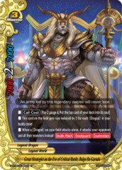 Great Strategist on the Eve of Critical Battle, Balga Da Garuda [S-BT06/0044EN U (FOIL)] English