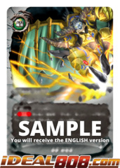 Lordstrike, Steel Dragon Lord [S-BT03/0041EN U (FOIL)] English