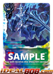 Suppression Advantage [S-BT03/0064EN C (FOIL)] English