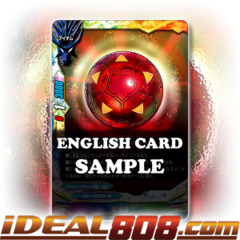 Red Gem Ball [X-BT01A-CP02/0066EN C (FOIL)] English