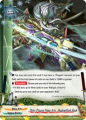 Deity Dragon Ninja Arts, Shadowflash Slash [S-CBT01/0014EN RR (FOIL)] English