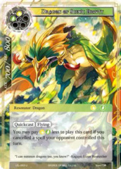 Dragon of Scenic Beauty [LEL-053 U (Foil)] English