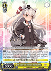9th Kagero-class Destroyer, Amatsukaze-Kai [KC/S31-E005S SR (FOIL)] English