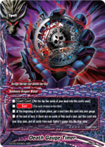 Badguy Moto Buddyfight English D-BT02//0006EN RRR FOIL Underling