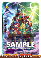 Gargantua Blade Mage [S-BT03/S001EN SP (GOLD FOIL)] English
