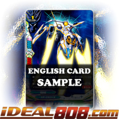 Dragonarms, Bigger Brave [X-BT01A-CP02/0046EN C (FOIL)] English