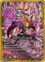 Vile Demonic Deity Dragon, Vanity Epoch Destroyer [S-CBT02/S004EN SP (GOLD FOIL)] English