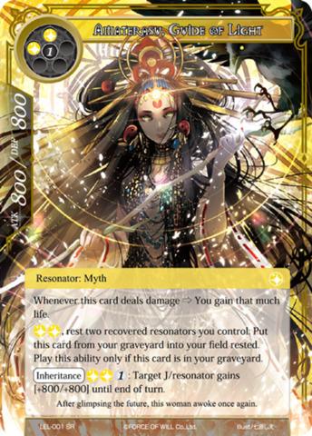 Amaterasu, Guide of Light [LEL-001 SR (Textured Foil)] English