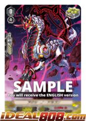 Axino Dragon - V-EB07/063EN - C