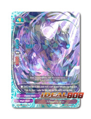 Silhouette Max [D-BT01/0032EN R] English