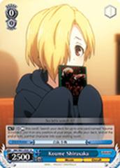 Koume Shirasaka [IMC/W41-E091 U] English
