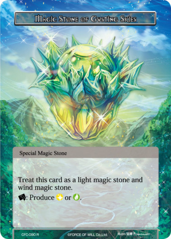 Magic Stone of Gusting Skies [CFC-090 R (Textured Foil)] English