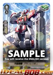 Cosmic Hero, Grandrescue - V-BT08/078EN - C