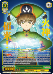 Syaoran: Sword Summoning  [CCS/WX01-037SEC SEC (Secret SIGNED FOIL)] English