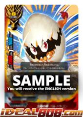 Egg of the Sun, Bal Dragon [S-UB05/0040EN U (FOIL)] English
