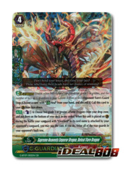 Supreme Heavenly Emperor Dragon, Defeat Flare Dragon - G-BT07/002EN - GR