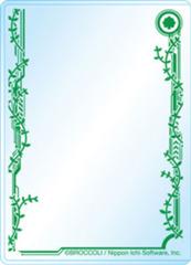 Broccoli Card Loader Premium