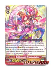 Goddess of the Firmament, Dione - G-BT04/032EN - R