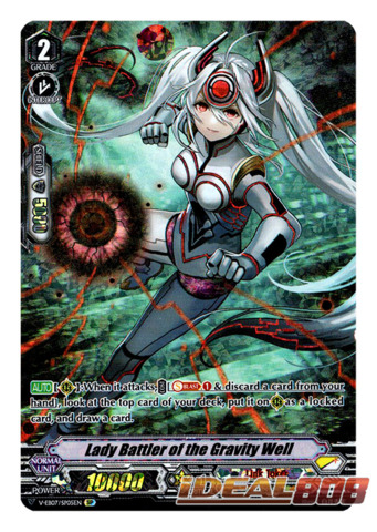 Lady Battler of the Gravity Well - V-EB07/SP05EN - SP (Special Parallel)