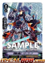 Knight of Loyalty, Bedivere - V-BT03/OR01EN - OR (Origin Rare)