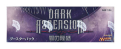 Dark Ascension (DKA) Booster Box (Japanese)