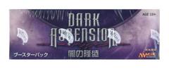 Dark Ascension (DKA) Booster Box (Japanese)