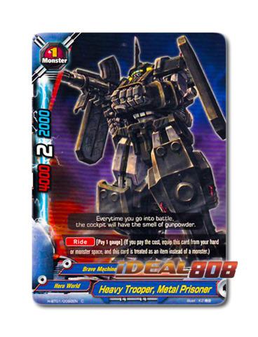 Heavy Trooper, Metal Prisoner [H-BT01/0092EN C] English Common