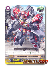 Cosmic Hero, Grandrescue - G-EB01/033EN - C