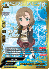 Rock'n Roll Idol, Riina Tada [S-UB-C03/IR033EN IR (Idol Rare)] English