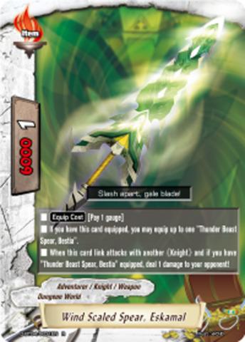 Wind Scaled Spear Eskamal D Bt04 0031en R English Future Card
