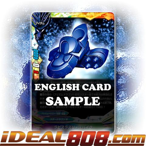 Lapis Lazuli Spikes [X-BT01A-CP02/0022EN RR (FOIL)] English